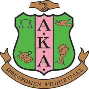 Alpha Kappa Alpha Rev12:4